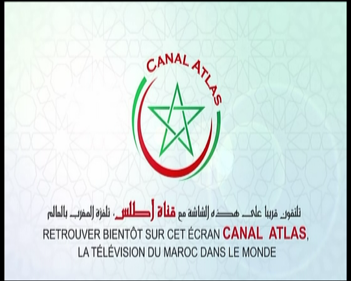 تردد قناة اطلس المغربية على عرب سات , قناة canal atlas