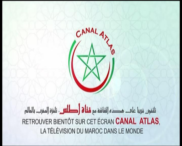 ���� ���� ���� �������� ��� ��� ��� , ���� canal atlas