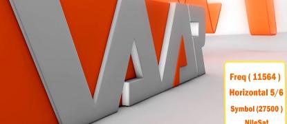 تردد قناة WAAR وار الكردية علي النايل سات بتاريخ 2013-11-03