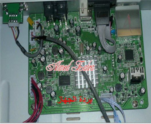 ������� ���� ���� supermax 1500d -X3 Full HD