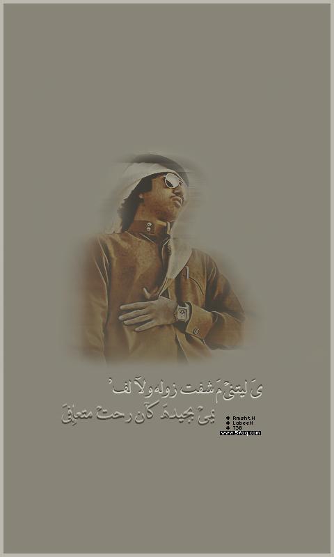 صور جلاكسي شبابي رايقة , رمزيات شباب للجلاكسي , صور شباب للجلاكسي