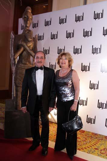 صورة الممثل السوري دريد لحام مع زوجته السيدة هالة 2014