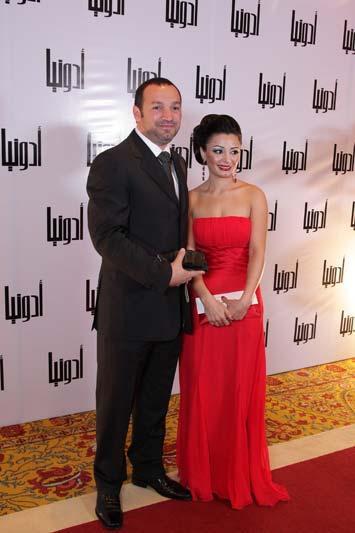 صورة الممثلة السورية ديما الجندي وزوجها 2014