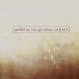 اجمل صور واتس اب اسلامية , رمزيات واتس اب اسلامية 2014 , احلى رمزيات واتس اب اسلامية 2014
