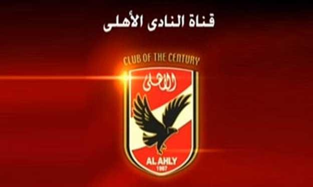 تردد قناة الاهلى المصري Al Ahly الرياضية 2014