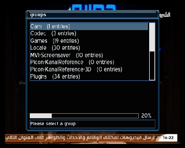 ���� ��� ��� ���� ���� GEMINI 4.20 - CCCAM 2.13 �� ����� �������� ��� �������