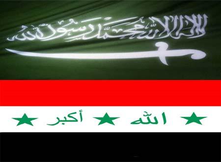 مشاهدة مباراة السعودية والعراق إياب تصفيات كأس اسيا 15/11/2013