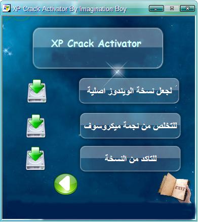 اقوى كراك عربى لجعل ويندوز xp سواء sp2 أو sp3 أصلى , التخلص من نجمة مايكروسوفت
