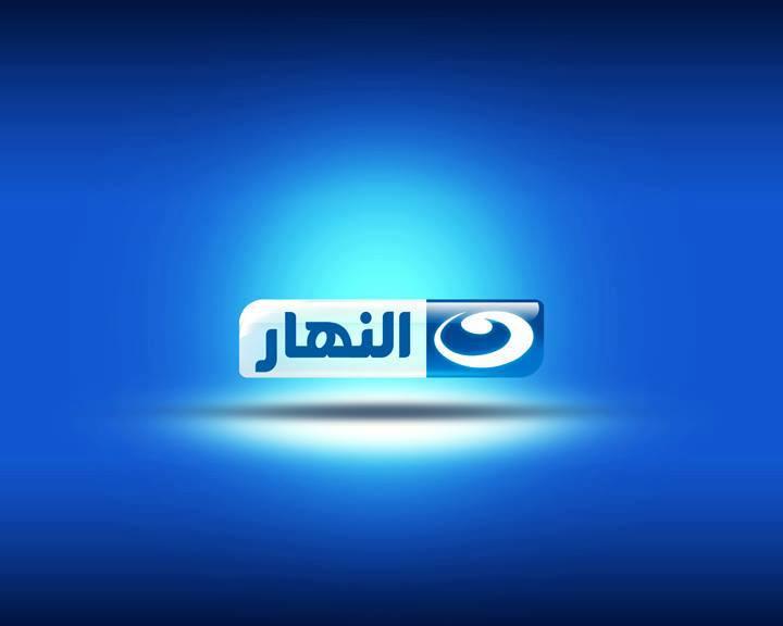ترددات قناة النهار موفي MOVIES على النايل سات 2015
