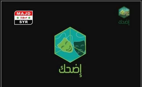 تردد قناة Royal Edhak