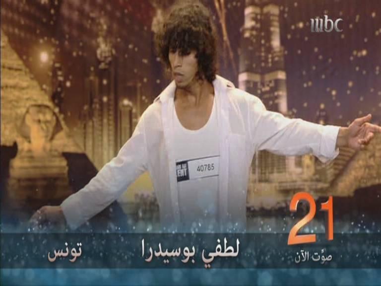 يوتيوب أداء لطفي بوسيدرا - تونس , أرب قوت تالنت - Arabs Got Talent العروض المباشرة السبت 9-11-2013