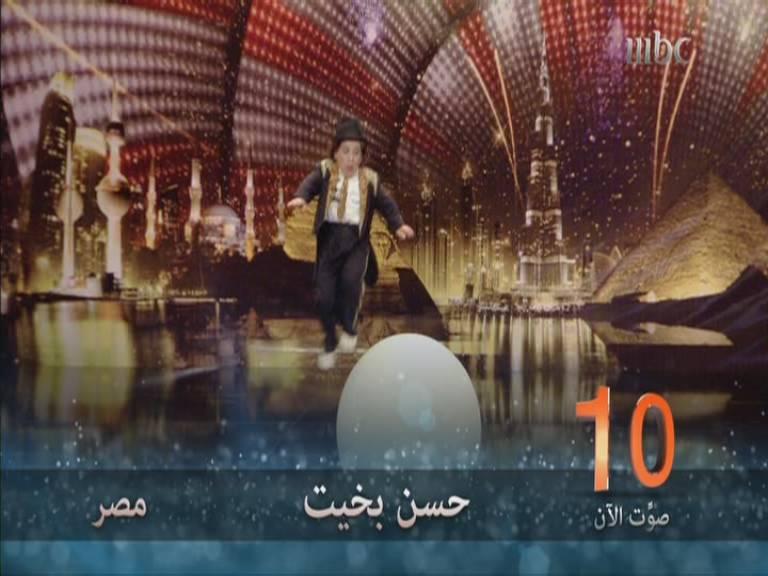 ������ ���� ��� ���� - ��� , ��� ��� ����� - Arabs Got Talent ������ ������� ����� 9-11-2013