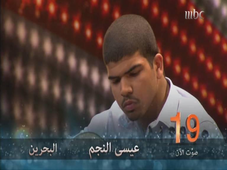 يوتيوب أداء عيسي النجم - البحرين - أرب قوت تالنت - Arabs Got Talent السبت 9-11-2013