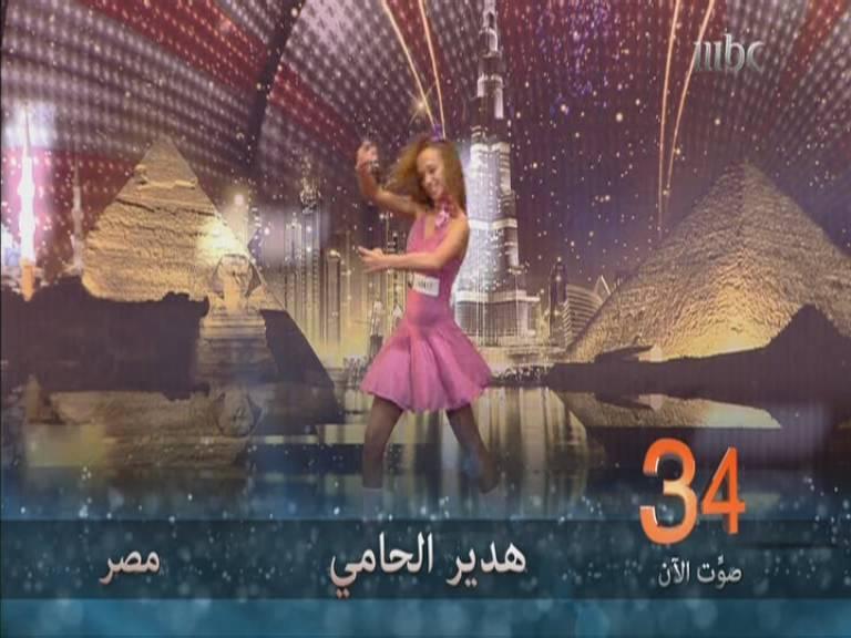 يوتيوب أداء هدير الحامي , رقص, مصر- Arabs Got Talent العروض المباشرة السبت 9-11-2013