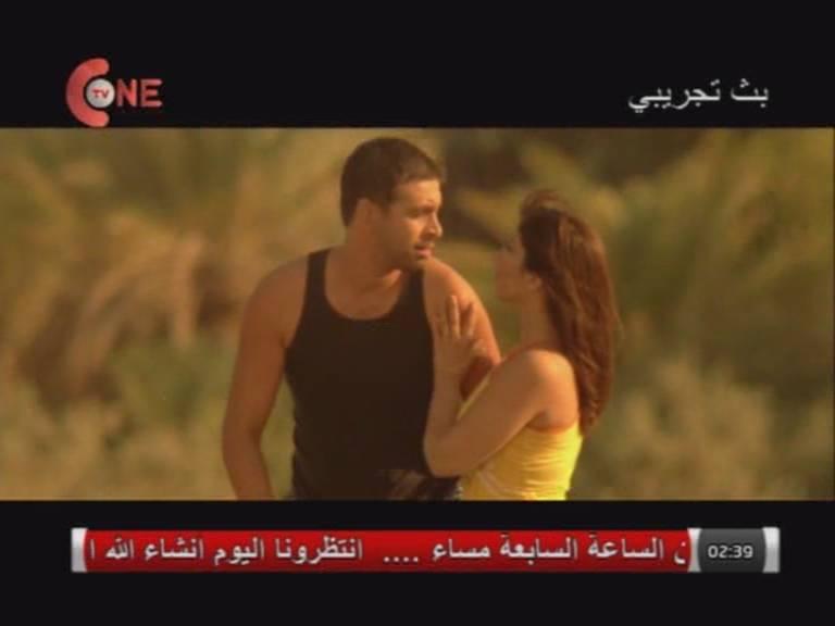 تردد قناة كايرو وان علي نايل سات 2014 , تردد قناة cairo one tv 2014