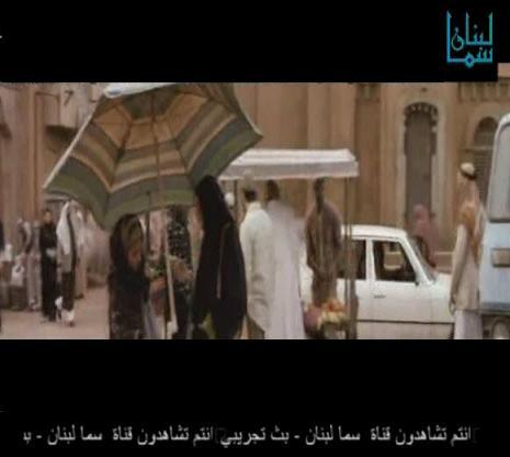 ���� ���� ��� ����� ����� ����� ���� 2014 , Sama Lebanon Movies Action