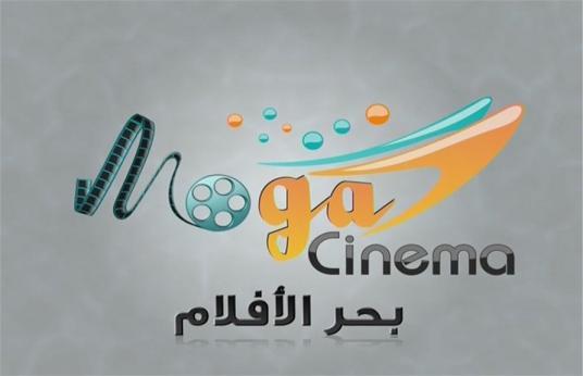 تردد قناة موجة سينما moga cinema الجديد 2014 , قنوات الافلام العربيه الجديده على النايل سات 2014