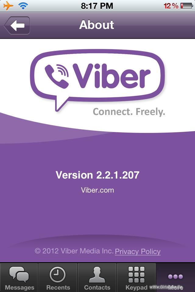 تحميل برنامج فايبر للنوكيا , تحميل برنامج فايبر للايفون , فايبر ايفون , تحميل برنامج فايبر للكمبيوتر
