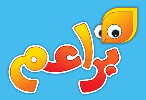 قناة براعم للاطفال Baraem