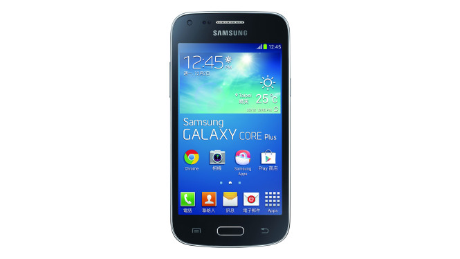 صور جهاز سامسونج جلاكسي كور بلس 2014 , اسعار و موصفات Samsung Galaxy Core Plus