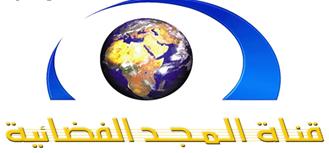 سبب اغلاق مكتب قناة المجد الفضائية بدبي 2013 , قناة المجد الفضائية تغلق مكتبها بدبي