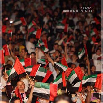 صور بي بي اليوم الوطني الاماراتي 46 , رمزيات بلاك بيري عيد الاتحاد  الاماراتي 2017
