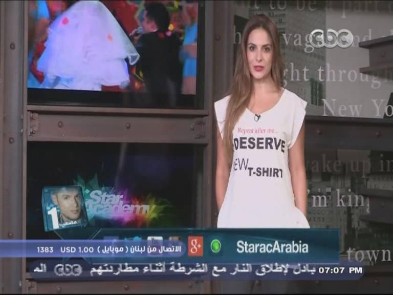 يوتيوب برنامج يوميات ستار اكاديمي 9- Star Academy علي قناة cbc حلقة الخميس 14-11-2013