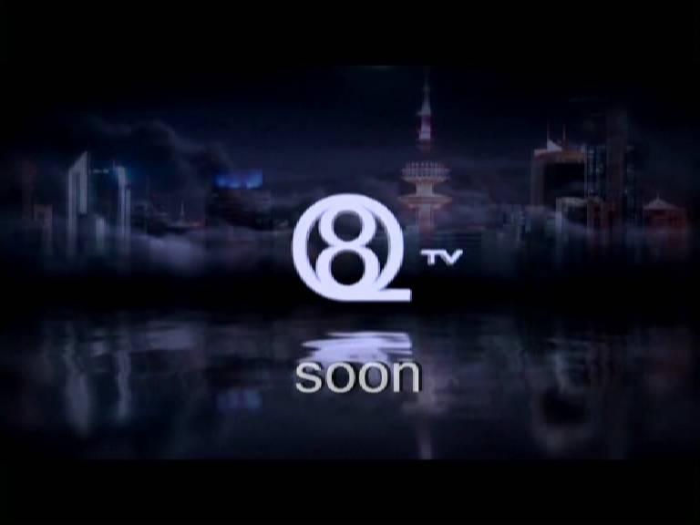 تردد قناة كيو تمانيه q8 tv ، تردد قنوات نايل , عرب سات 2014 , ترددات جميع القنوات الجديدة 2014