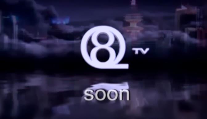 تردد قناة Q8 TV على النايل سات 2014