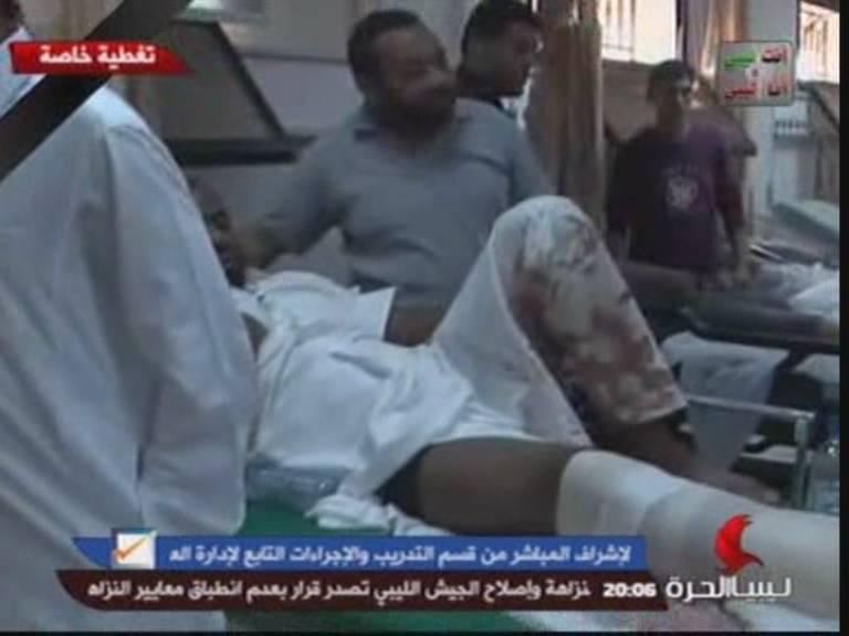 صور قتلي و جرحا منطقة غرغور اليوم الجمعة 15-11-2013