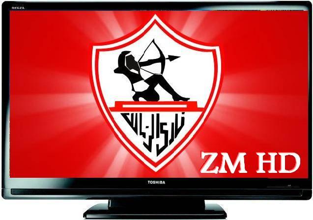 تردد قناه الزمالك علي النايل سات 2014 , تردد Channel Zamalek2014