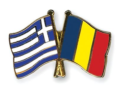 أهداف مباراة اليونان و رومانيا في ملحق الاوروبي لكاس العالم اليوم الجمعة 15-11-2013
