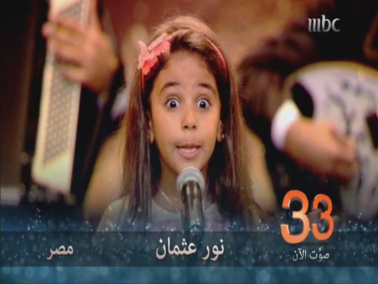 يوتيوب أداء نور عثمان - مصر - أرب قوت تالنت - Arabs Got Talent السبت 16-11-2013