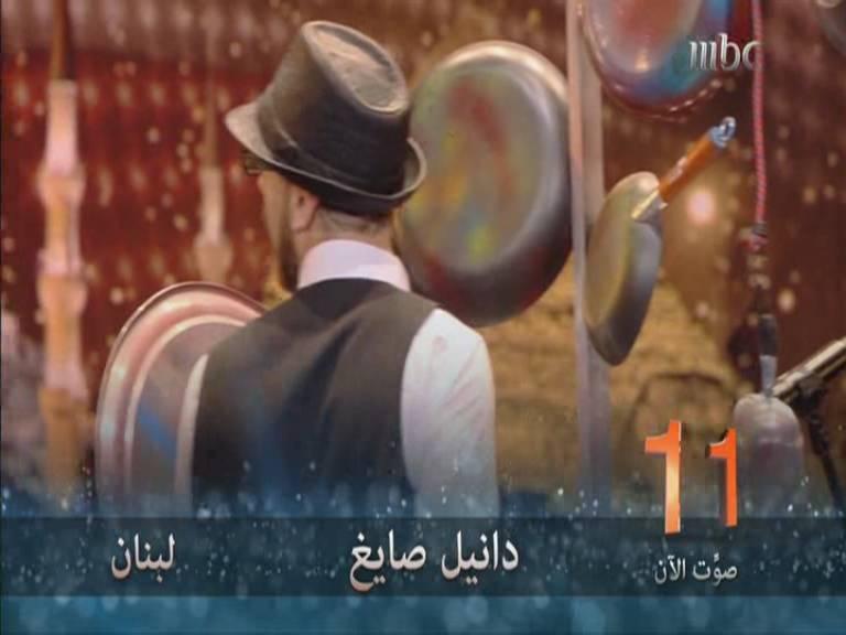يوتيوب أداء دانيل صايغ - لبنان - أرب قوت تالنت - Arabs Got Talent العروض المباشرة السبت 16-11-2013
