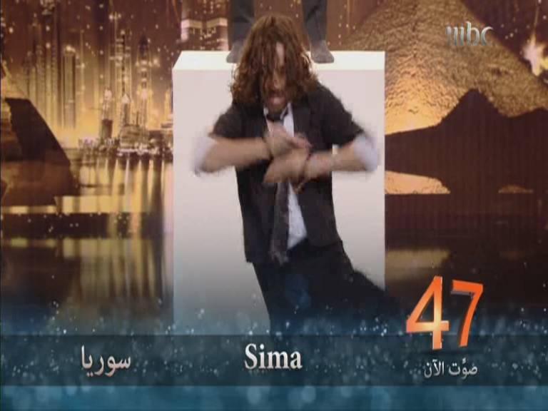 ������ ���� Sima - ���� ����� �� ��� ��� ����� - Arabs Got Talent ����� 16-11-2013