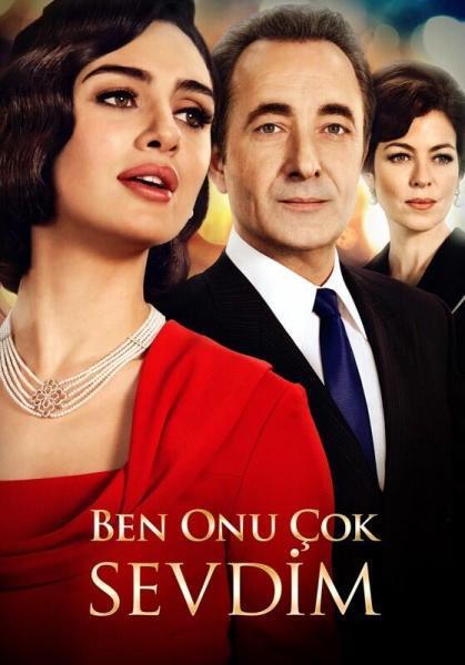 صور سلوي بطلة مسلسل حب في مهب الريح 2014 , خلفيات سلوي في مسلسل التركي حب في مهب الريح 2014