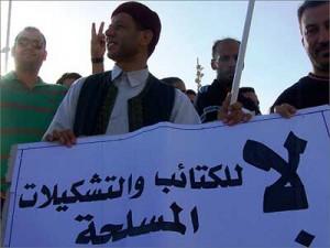 أخبار منطقة غرغور في طرابلس اليوم الاحد 17-11-2013 , اخر اخبار غرغور اليوم الاحد 17 نوفمبر2013