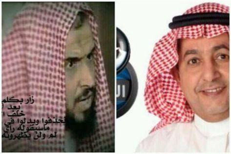 قصة اعتقال الشيخ وليد السناني , تعرف علي قصة وليد السناني في السجن