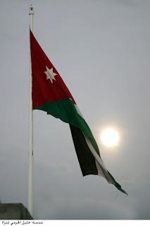 ��� ����� ������� ����� 2016 Jordan Flag