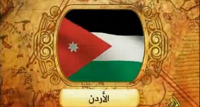 أجمل صور لعلم دولة الاردن 2018 , صور علم المملكة الاردنية الهاشمية 2018
