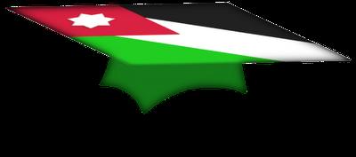 ���� ��� ���� ������ , ����� ������� 2014 , ��� ��� ������� �������� 2014 , Jordan Flag