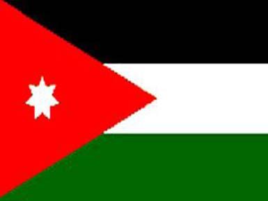 اجدد صور لعلم الأردن , العلم الأردني 2020 , صور علم المملكة الأردنية 2020 , Jordan Flag