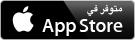 تحميل تطبيق CoCoCamera For iOS7