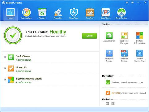 أفضل برامج صيانة نظام الويندوز و تنظيف الجهاز من الملفات الزائدة Baidu PC Faster