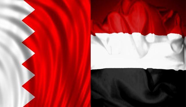 مباراة البحرين واليمن في تصفيات كاس امم اسيا اليوم الثلاثاء 19-11-2013