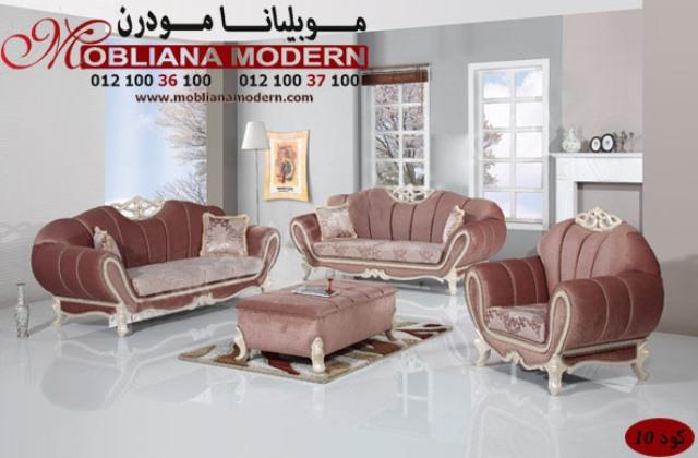 ��� ������� ����� Modern Salons 2014 - ������� - ����� - ������� ���� ����� 2014 - 2015