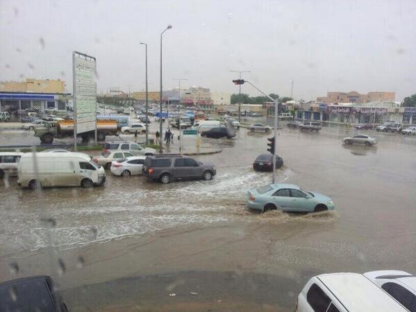 صور مطر الرياض اليوم الثلاثاء 16-1-1435 , صور سيول و امطار غزيرة في الرياض 20-11-2013