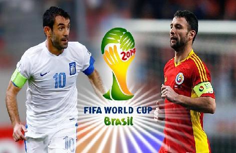 مباراة رومانيا و اليونان في ملحق كاس العالم الثلاثاء 19-11-2013