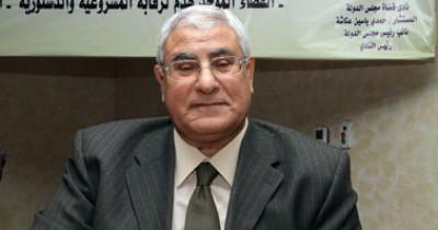 أخبار مصر اليوم الاربعاء 20 نوفمبر 2013 , اخر اخبار مصر السياسية وميدانية 20-11-2013