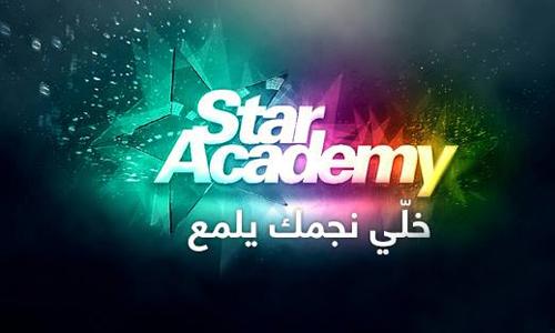 ������ ���� ������� 9-Star Academy - ������� ������ ����� ������ 21-11-2013 ����